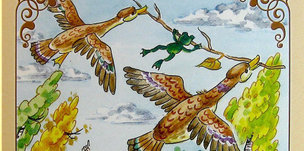Картинка про лягушку путешественницу